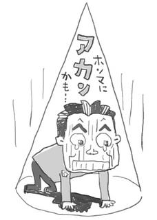 本のイラスト.jpg
